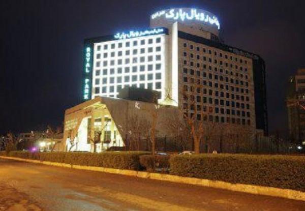 هتل رویال پارک