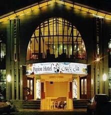 هتل-پاپیون