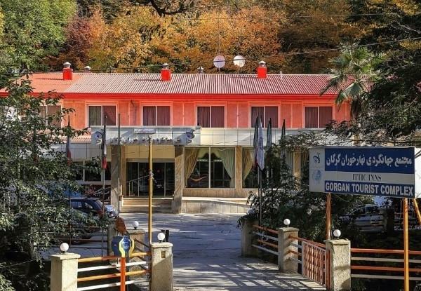 هتل جهانگردی ناهارخوران