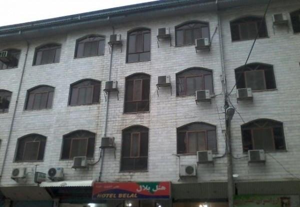 هتل-بلال